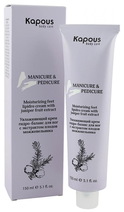 Увлажняющий крем гидро баланс для ног Kapous Manicure&Pedicure