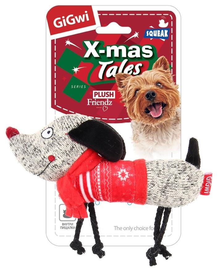 Мягкая игрушка для собак GiGwi Собачка с пищалкой, длина 18 см