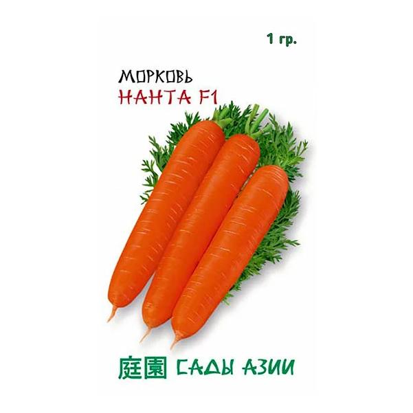 Семена Морковь Нанта F1, 1 г, Сады
