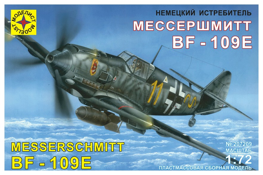 Купить Модели для сборки Моделист Мессершмитт Bf-109E