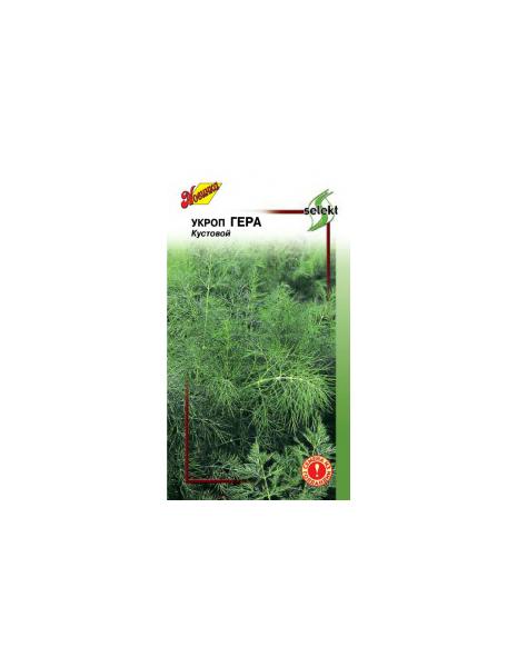 Семена Укроп Гера, 800 шт, Selekt