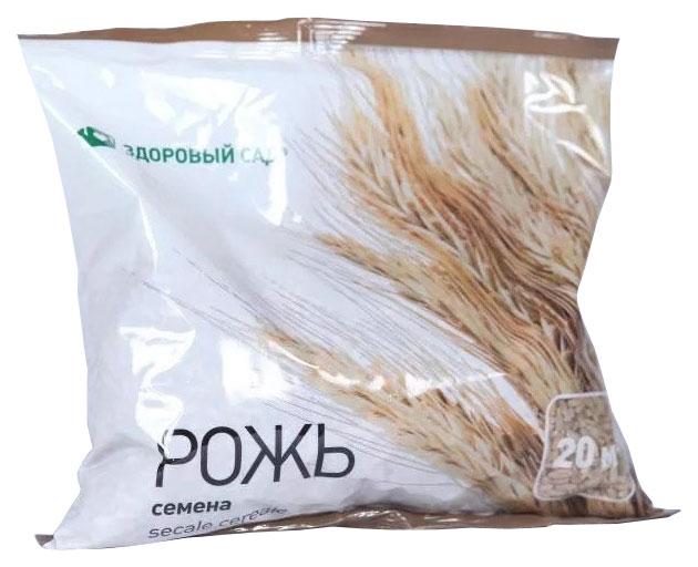 Семена Рожь озимая Альфа, 0,5 кг Зеленый ковер