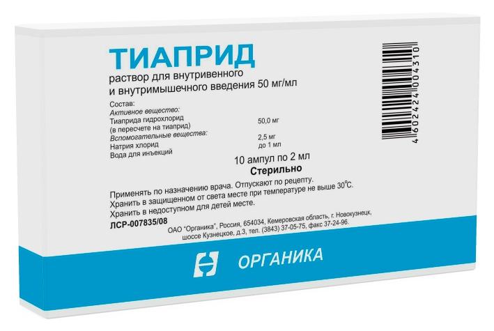 Тиаприд раствор 50 мг/мл 2 мл 10 шт.