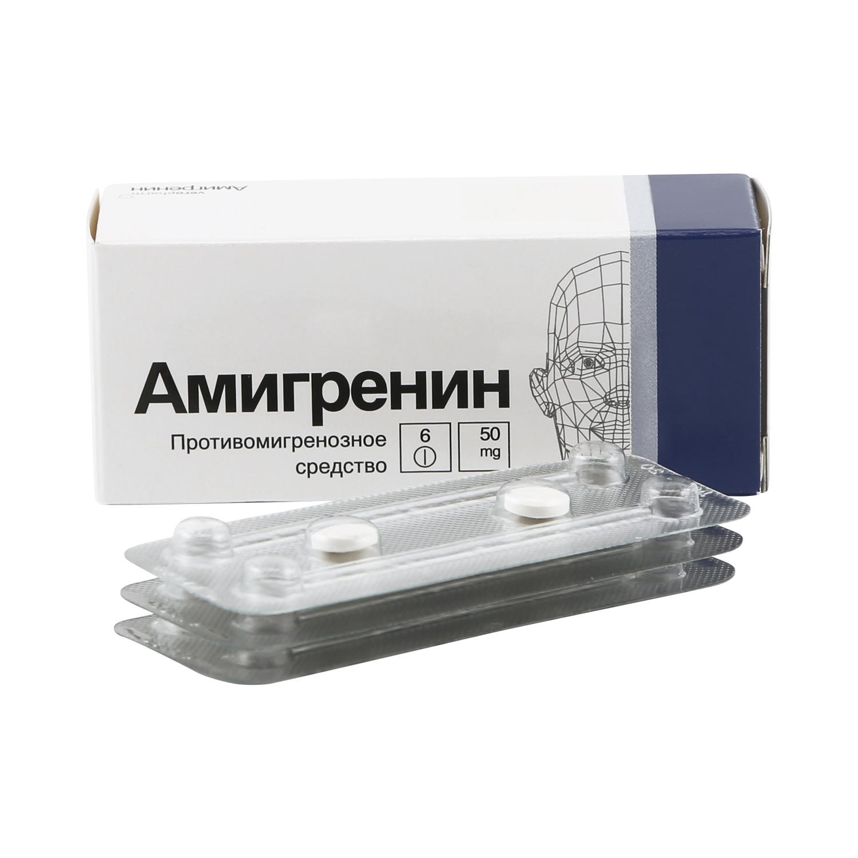 Амигренин таблетки 50 мг 6 шт.