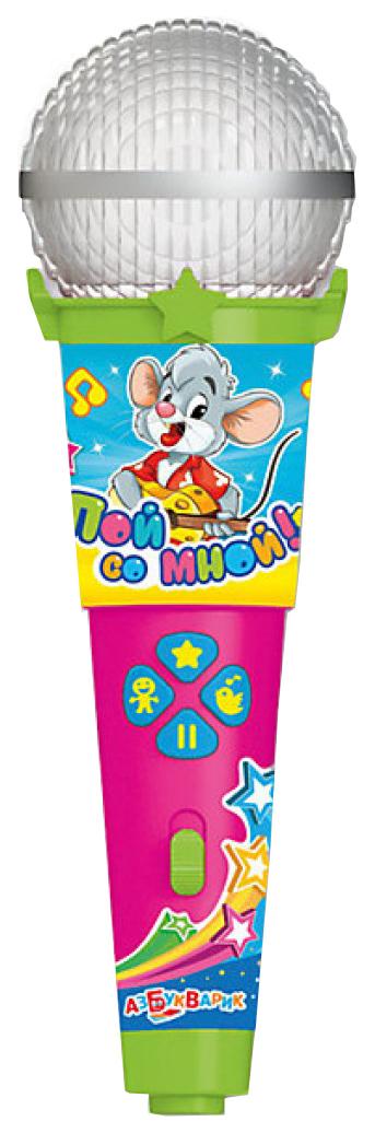 Купить Интерактивная игрушка Азбукварик Детский микрофон пой со мной любимые песенки, Интерактивные мягкие игрушки