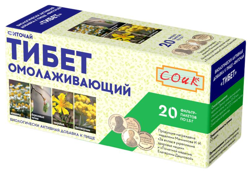 Фиточай СОиК Тибет омолаживающий ф/п 1,5 г 20 шт.