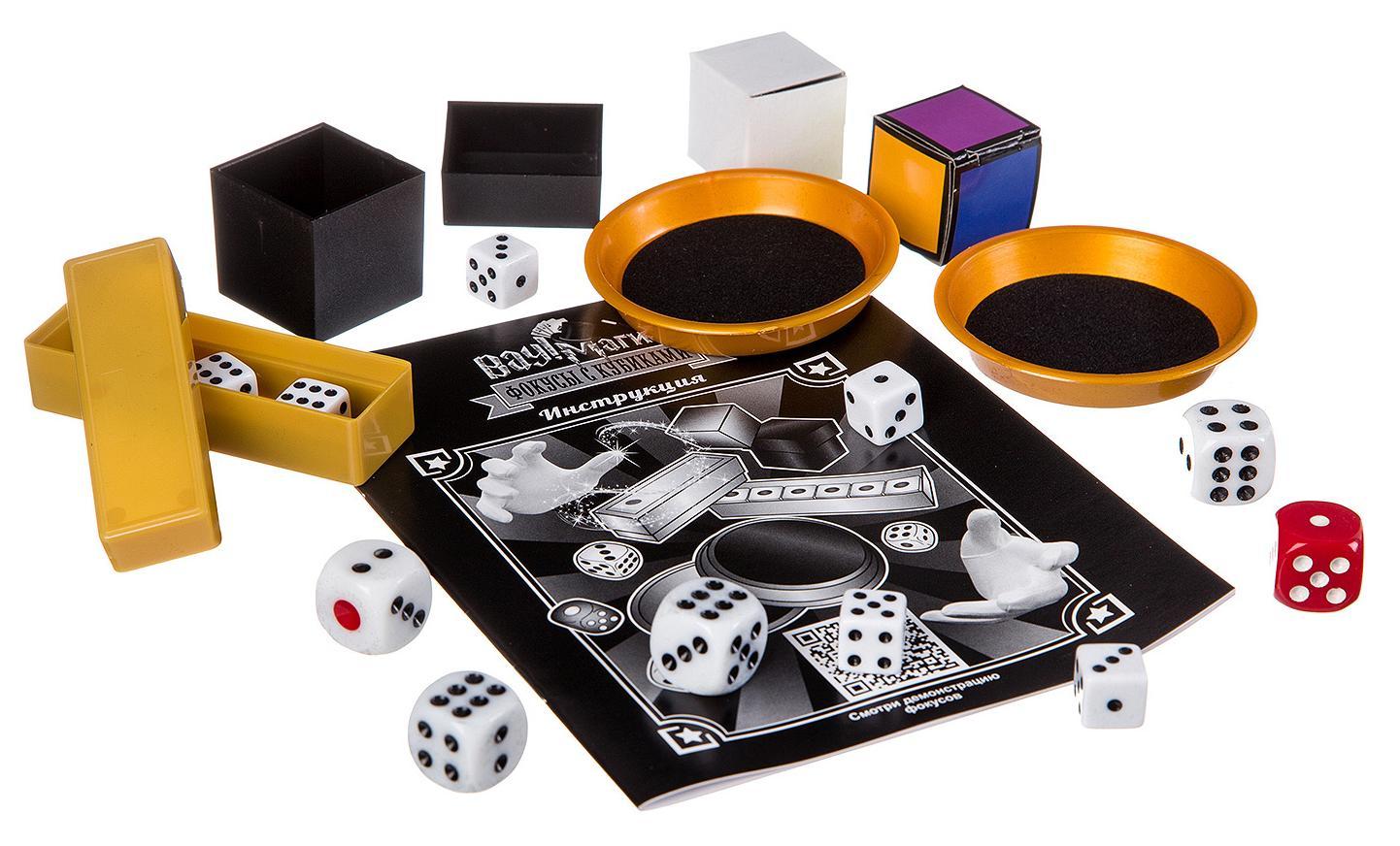 Опыт Bondibon Фокусы с кубиками