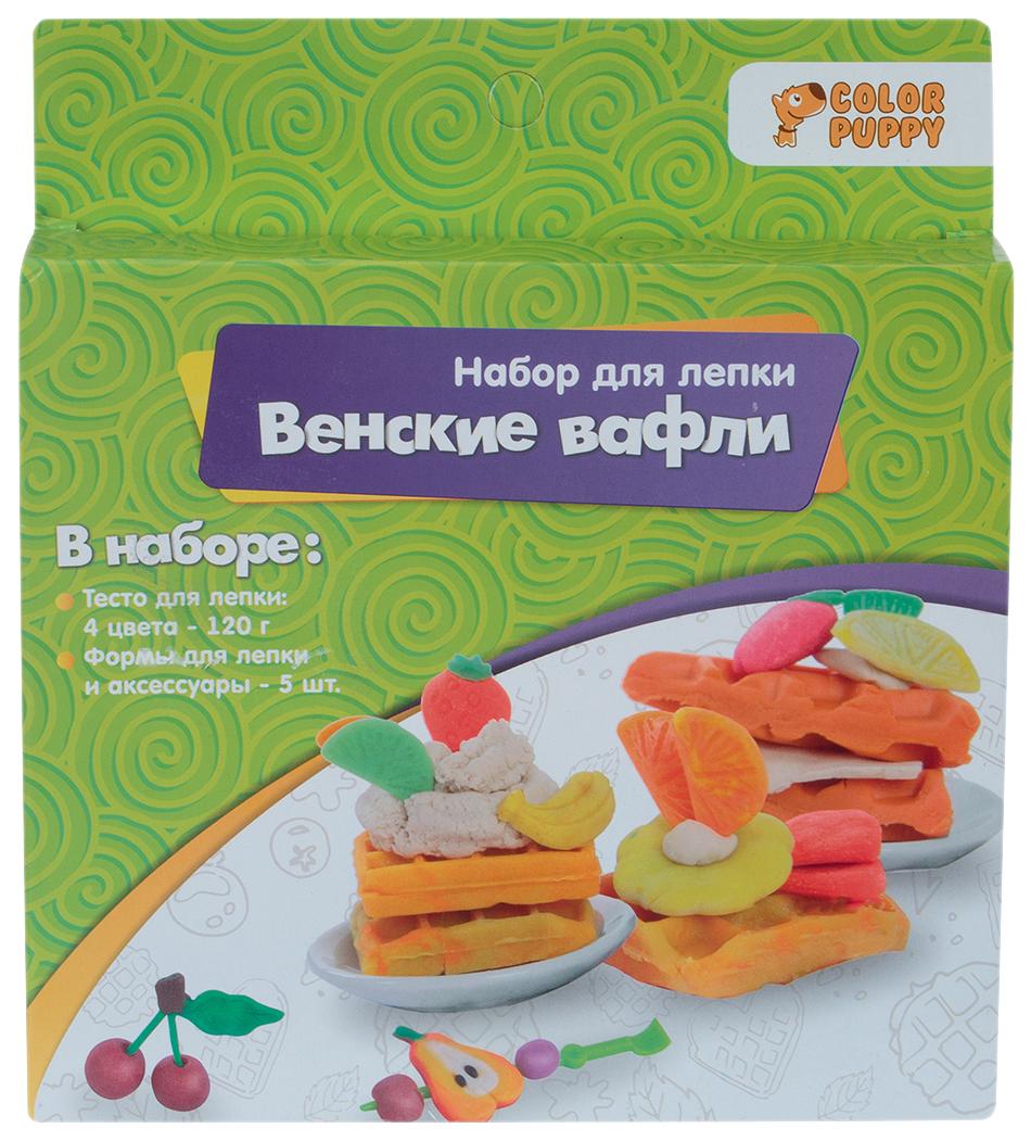 Набор для лепки COLOR PUPPY Венские вафли 637006