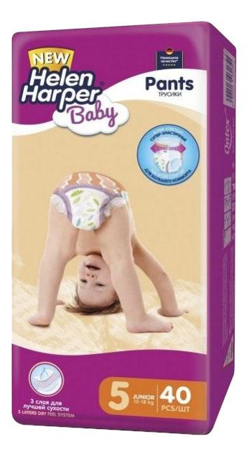 Купить Подгузники-трусики Helen Harper Baby Junior (12-18 кг), 40 шт.,