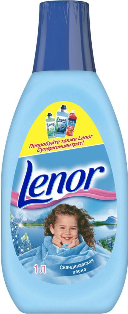 Ополаскиватель для белья Lenor скандинавская весна 1 л