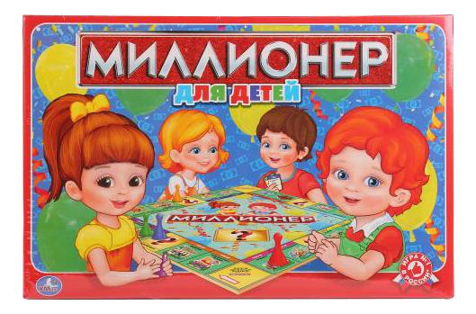 Купить Миллионер для детей, Экономическая настольная игра Умка Миллионер, Экономические настольные игры