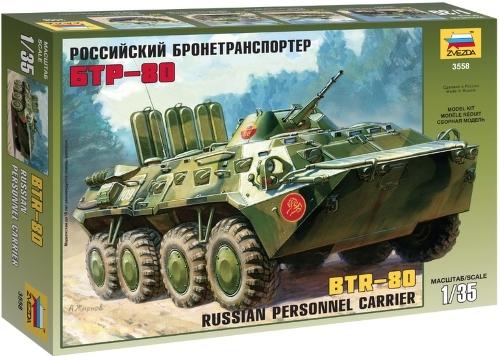 Сборная модель Zvezda Российский бронетранспортёер БТР-80 (3558)