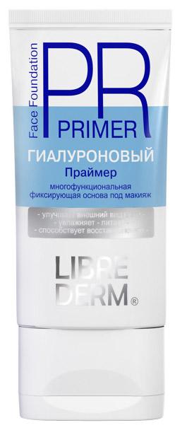 Основа для макияжа LIBREDERM Прайм Гиалуроновый