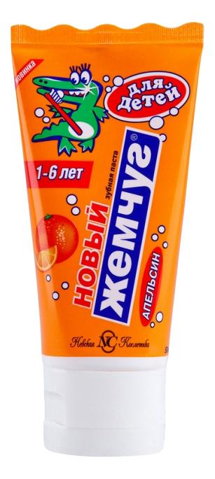 НК Зубная паста Новый жемчуг, для детей апельсин 50 мл,