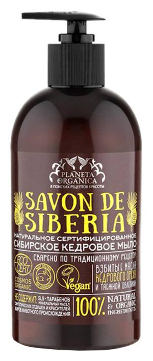 Жидкое мыло Planeta Organica Savon de Siberia 500 мл