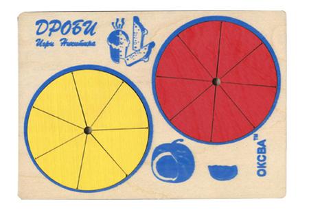 Развивающая игрушка Оксва Дроби комплект 2