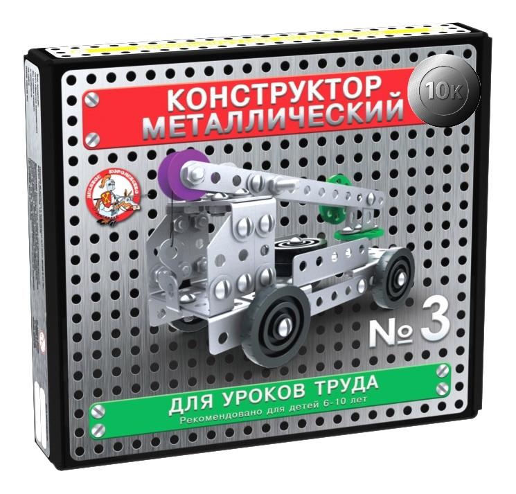 Конструктор металлический Десятое Королевство 10К №3 02079