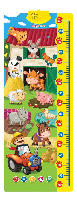 Купить Ростомер детский Азбукварик Ферма, Аксессуары для детской комнаты