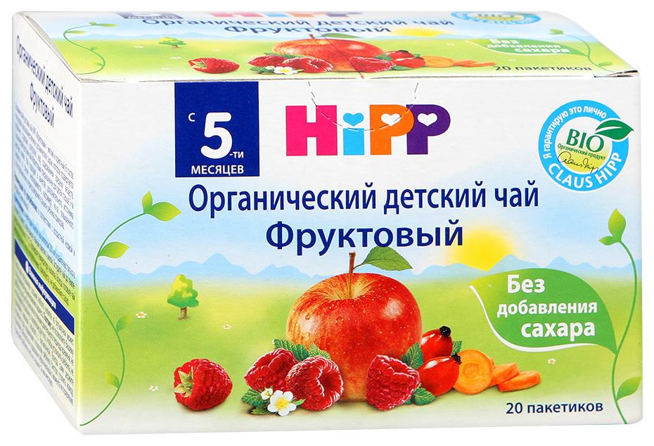 Чай Hipp Фруктовый с 5 мес
