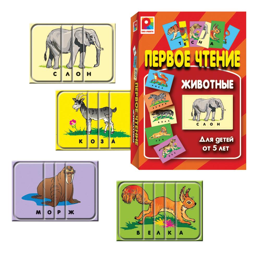 Интерактивная развивающая игрушка Радуга Первое чтение