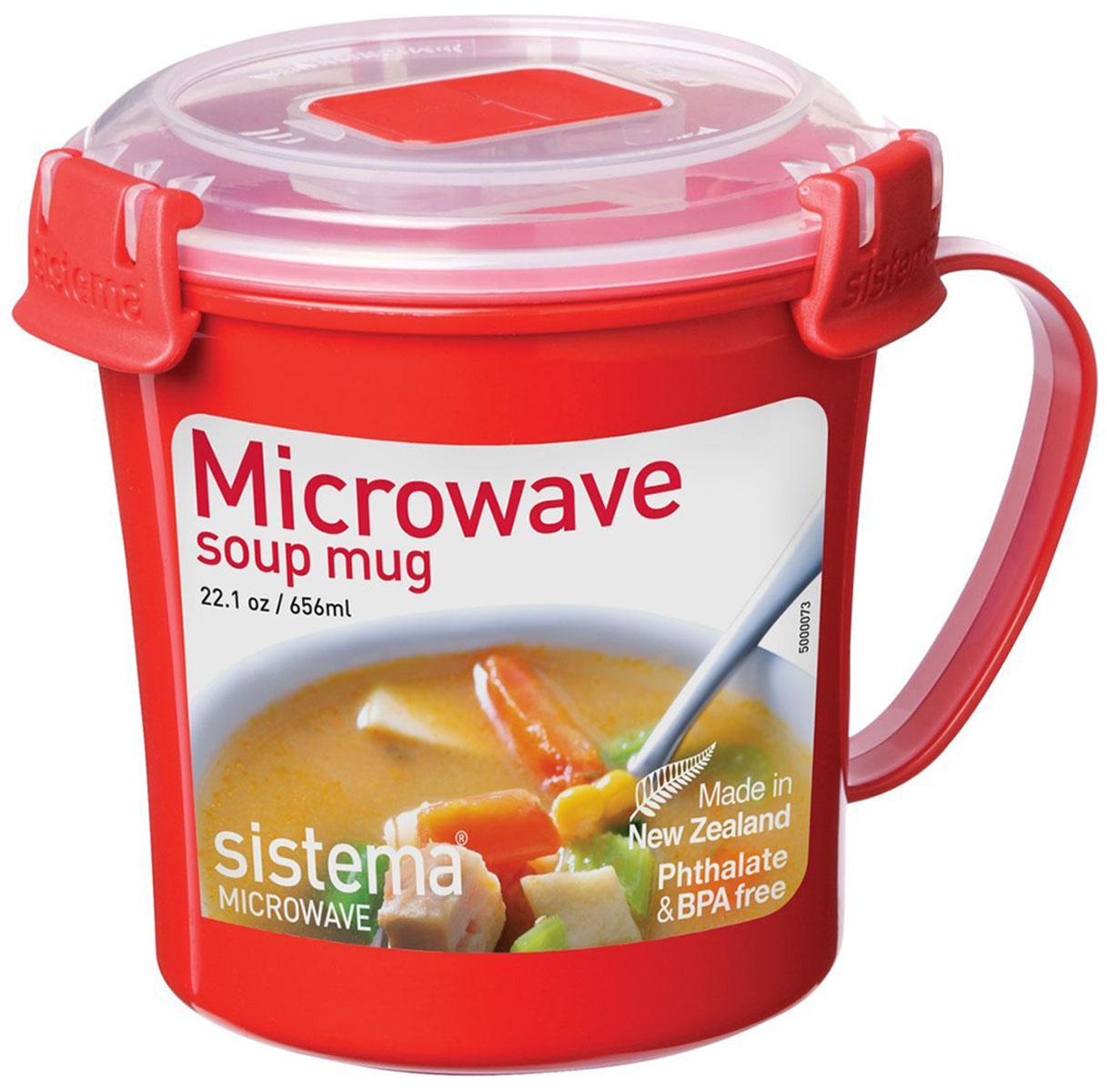 Контейнер кружка суповая Sistema Microwave 1107 Красный