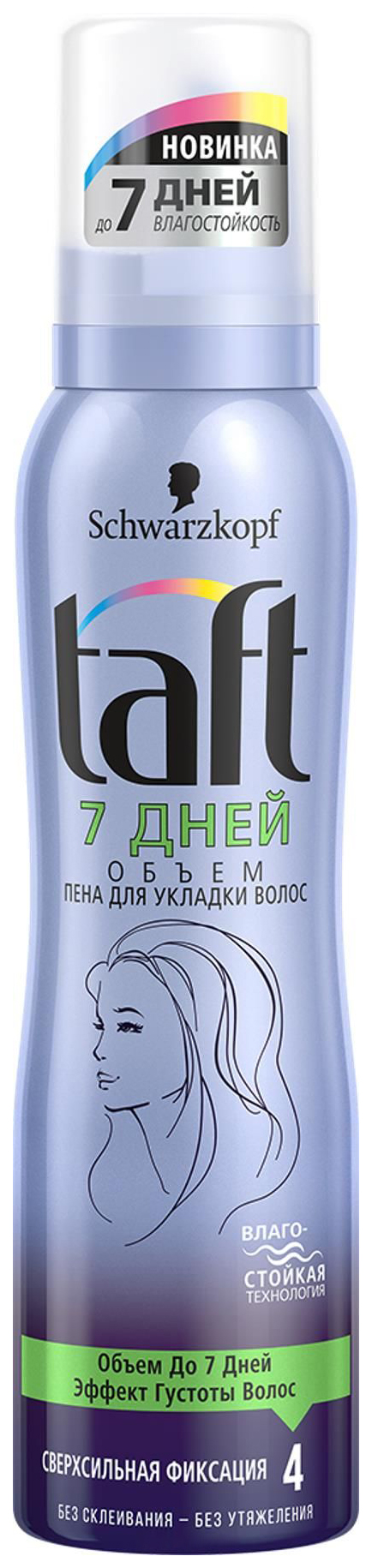 Мусс для волос TAFT 7 Дней Объем