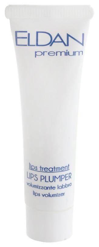 Бальзам для губ Eldan Cosmetics Premium Lips Treatment Lips Plumper фото