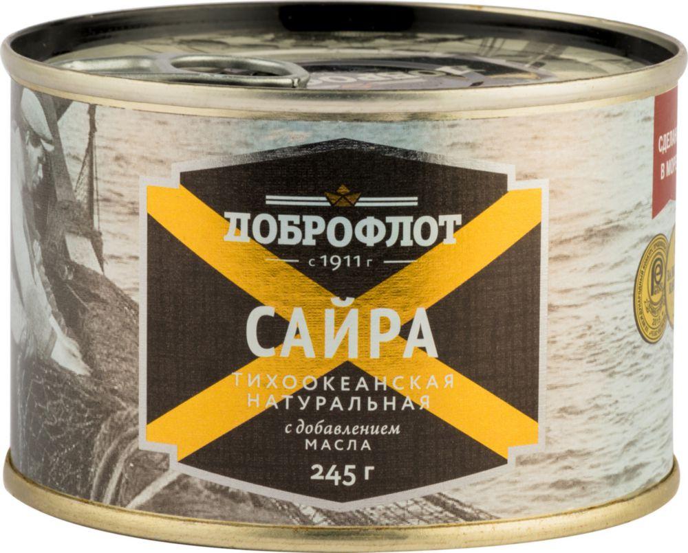 Сайра тихоокеанская натуральная Доброфлот с добавлением масла 245 г фото