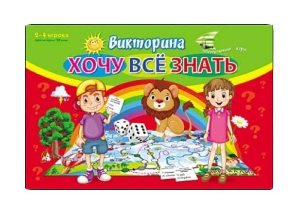 Игра настольная Рыжий кот Викторина Для Малышей, Хочу Всё Знать, Семейные настольные игры  - купить со скидкой