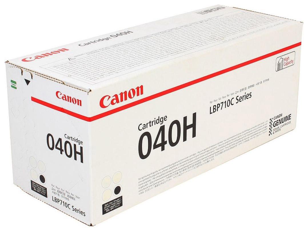 CANON 0461C001