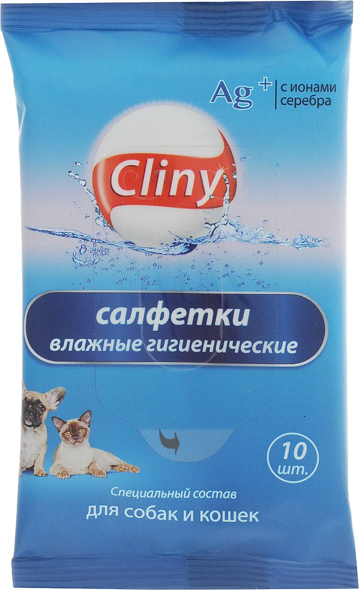 Влажные салфетки для кошек и собак Cliny, гигиенические,