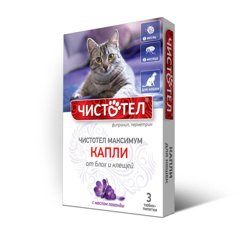 Капли от блох и клещей для кошек Чистотел Максимум, 20 г