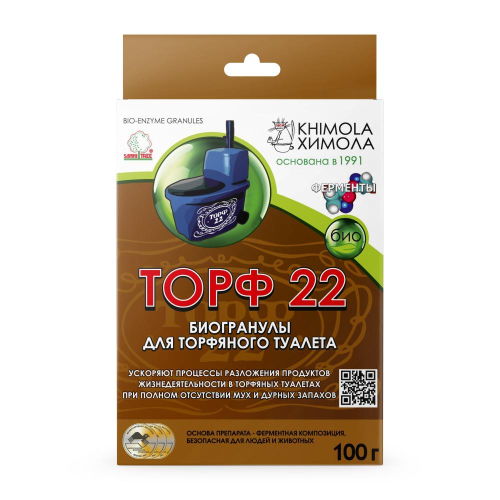 ТОРФ 22 для торфяных туалетов 100 г
