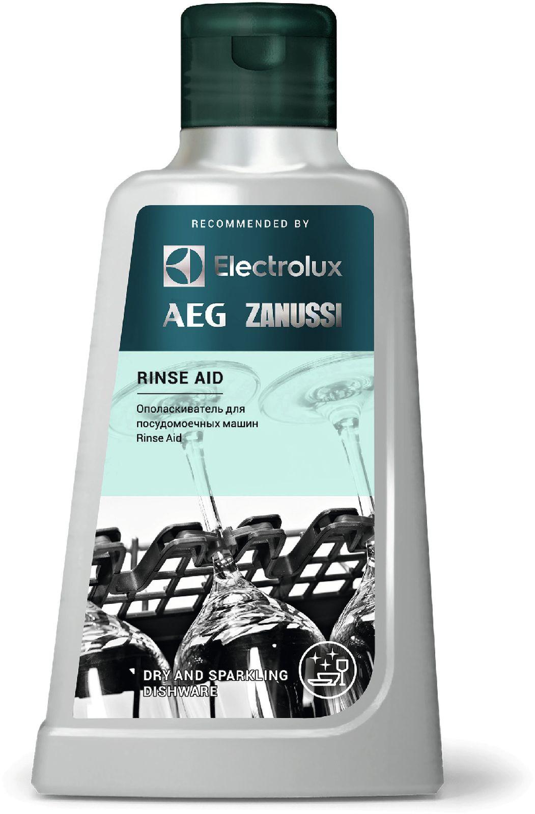Ополаскиватель Electrolux Rinse Aid M3DCR200 для посудомоечных