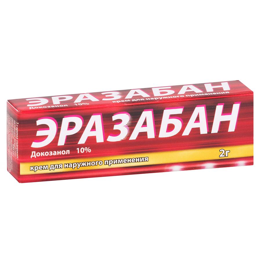 Эразабан крем 10 % 2 г