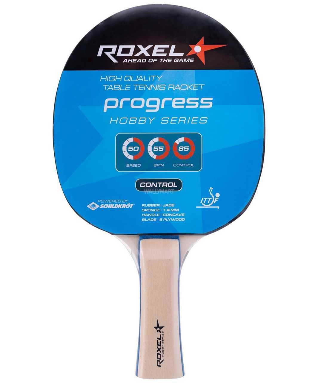 Ракетка для настольного тенниса Roxel Hobby Progress,