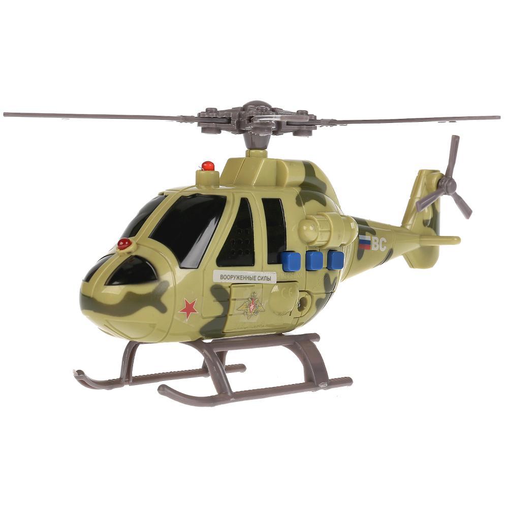 Купить Вертолет Технопарк Военный 19см, свет/звук,