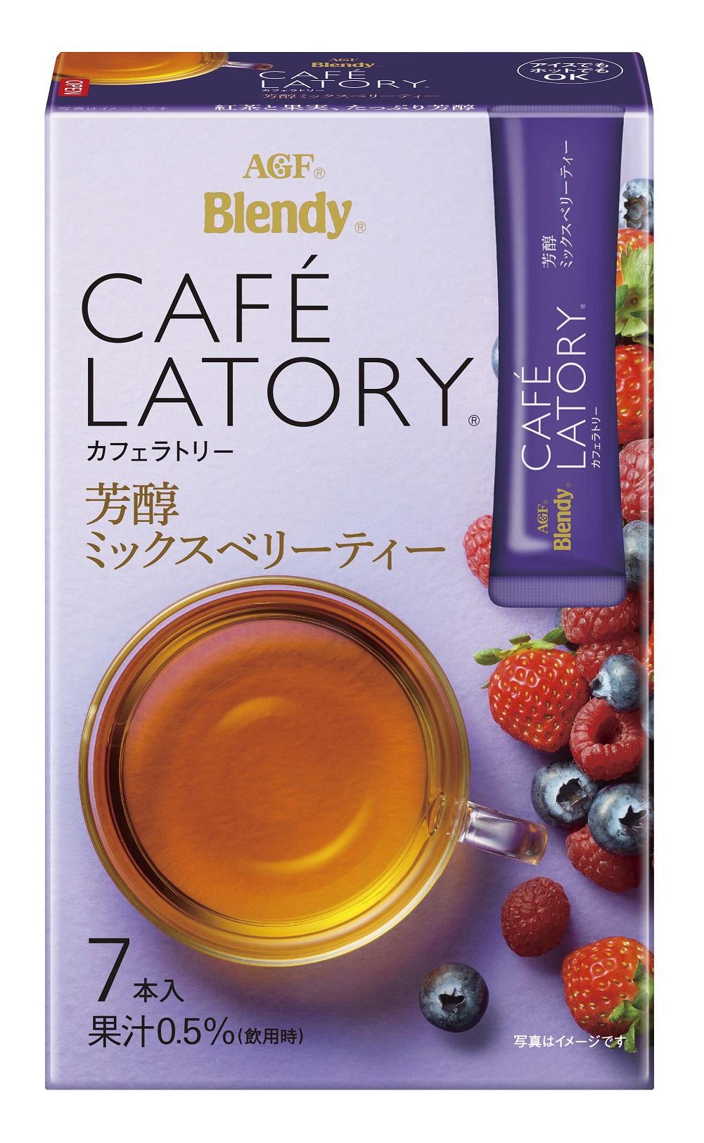 Чай AGF бленди ягодный микс в стиках растворимый 7*6.5 г