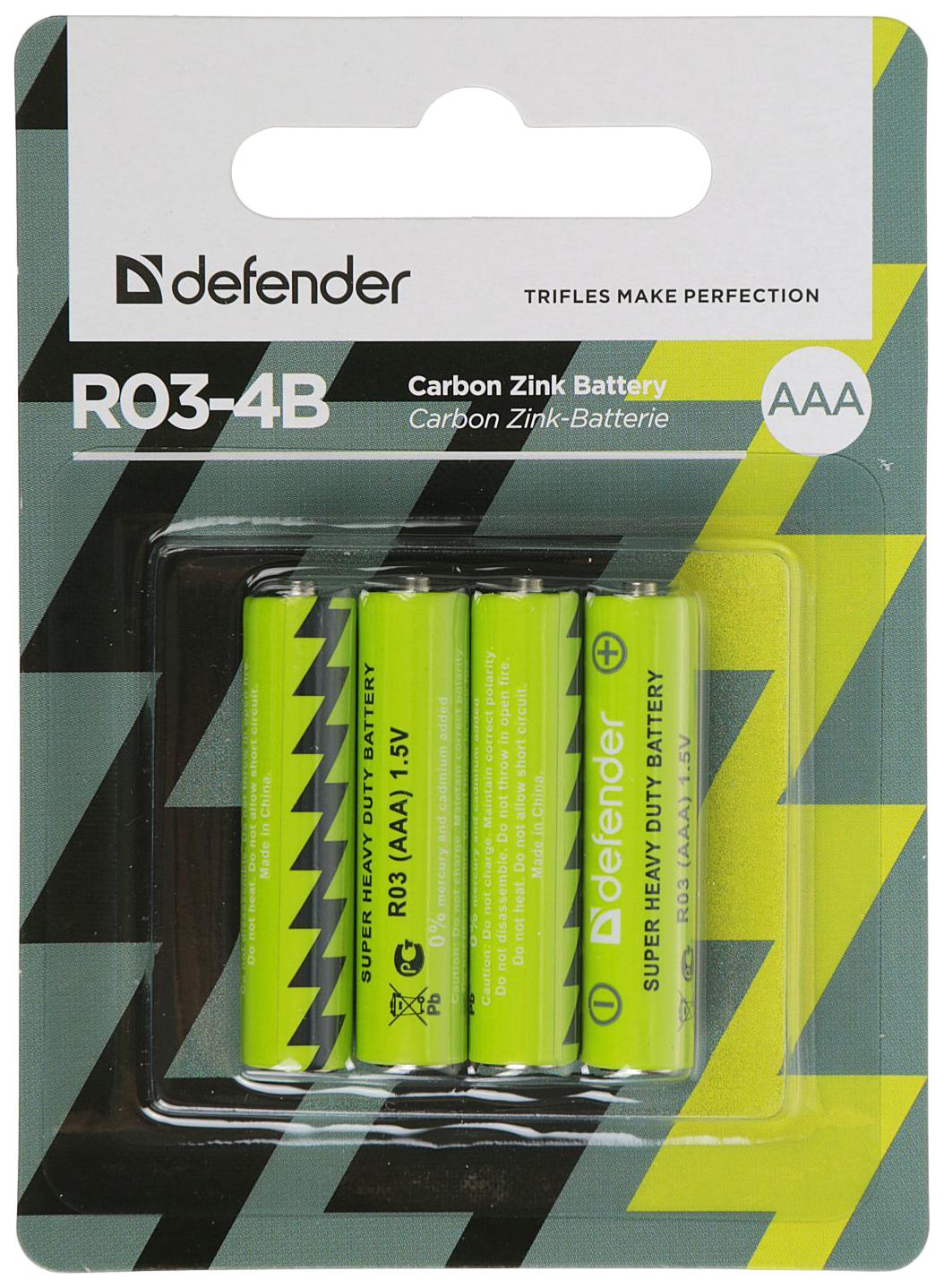 Батарейка Defender R03-4B 56102 4 шт