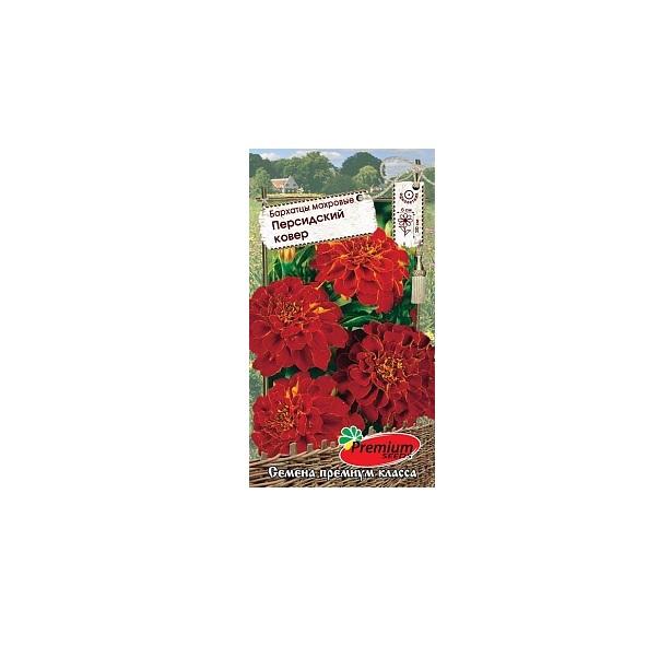 Семена Бархатцы отклоненные Персидский ковер, 0,3 г Premium seeds