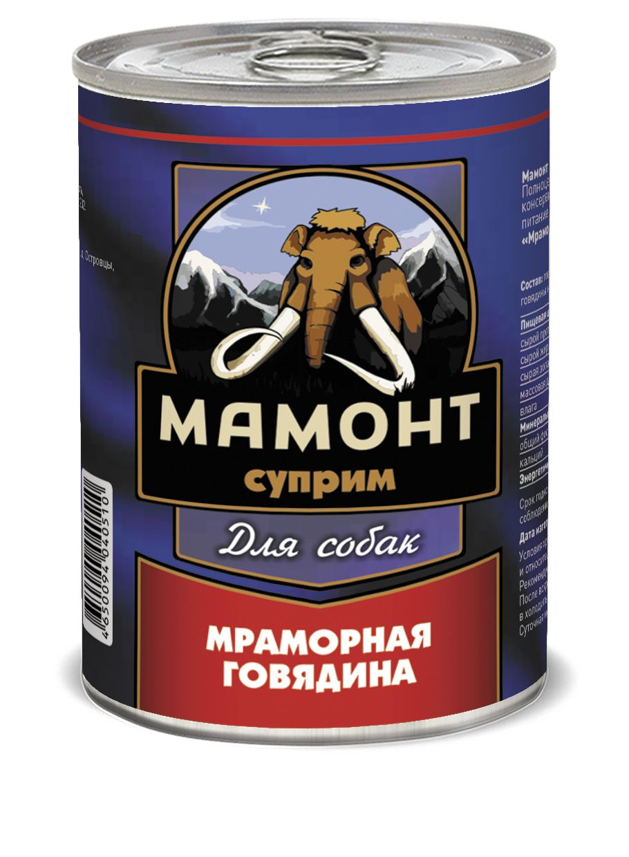 Консервы для собак Мамонт, мраморная говядина, 340г фото