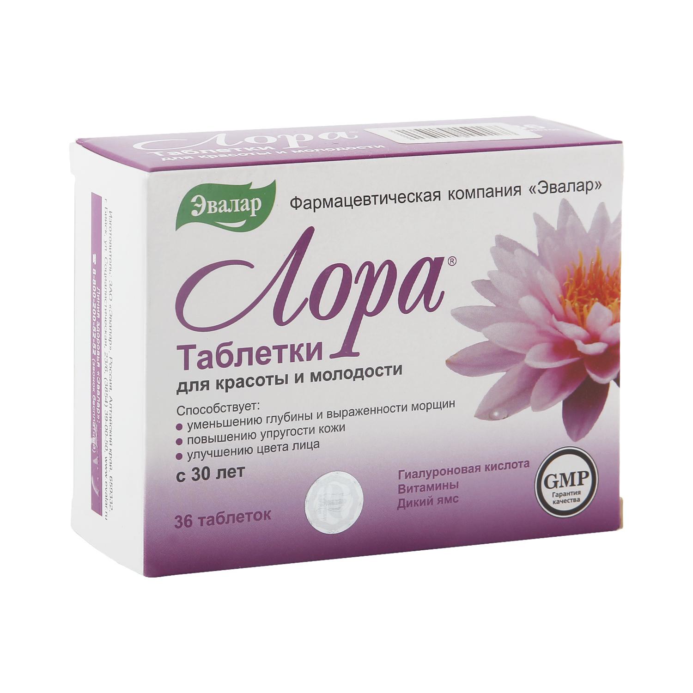 ЛОРА Эвалар таблетки 1,2 г 36 шт.