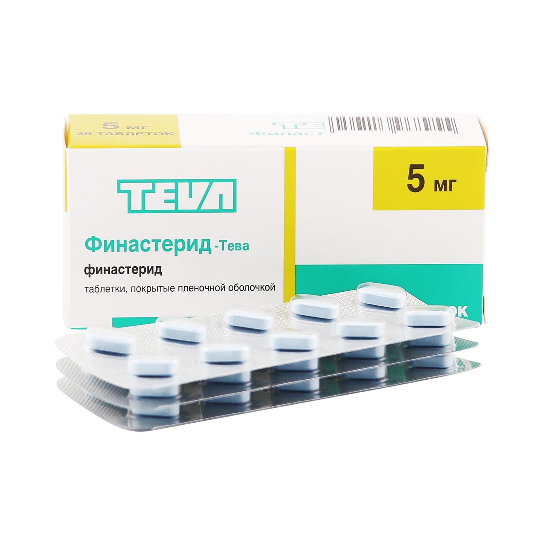 Финастерид-Тева таблетки 5 мг 30 шт.