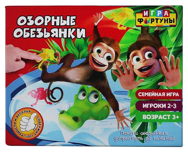 Купить Настольная игра Фортуна Озорные обезьянки, Семейные настольные игры