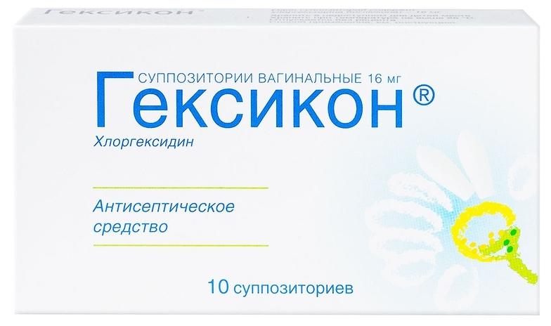 Купить Гексикон суппозитории вагинальные 16 мг 10 шт., Stada