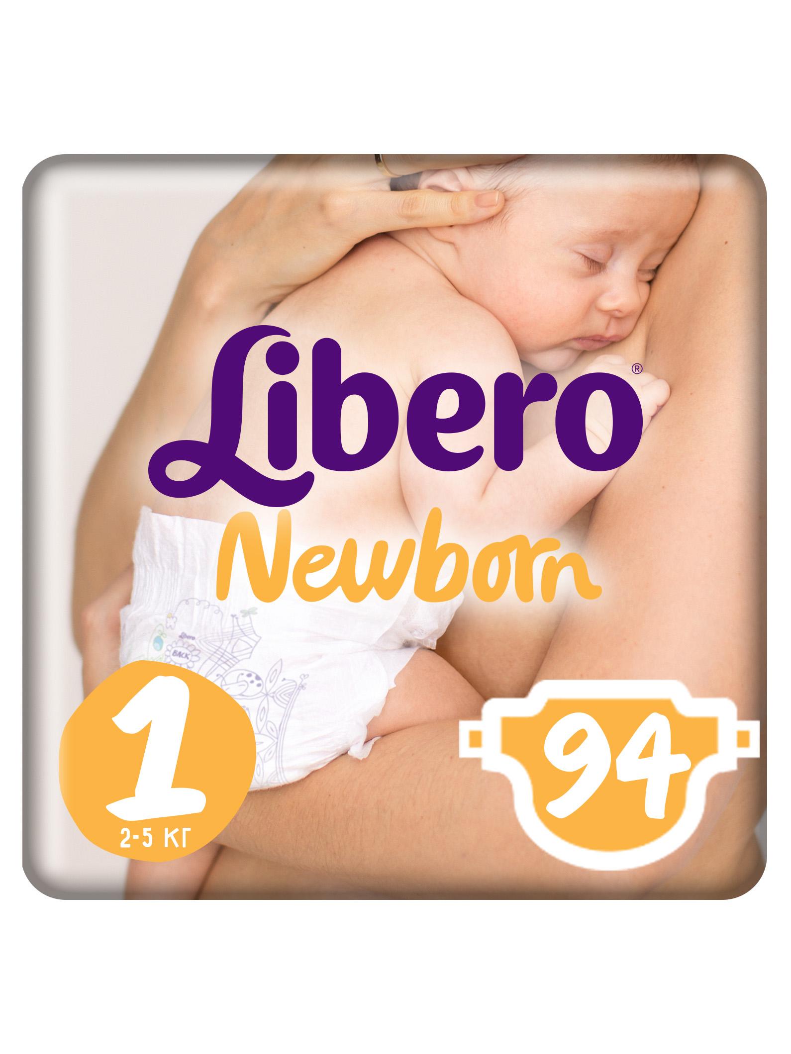 Купить Подгузники для новорожденных Libero Newborn Size 1 (2-5 кг), 94 шт.,
