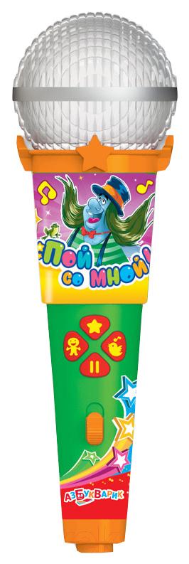 Купить Интерактивная игрушка Азбукварик Детский микрофон пой со мной Песенки веселых мультяшек, Интерактивные мягкие игрушки