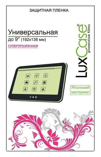 Пленка Luxcase универсальная 9