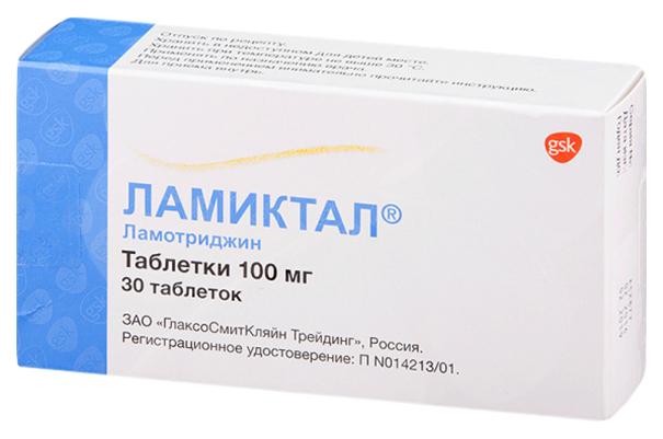 Ламиктал таблетки 100 мг 30 шт.
