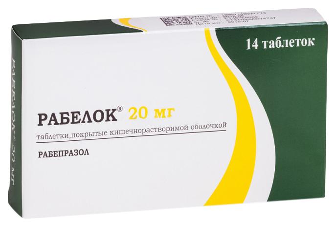 Рабелок таблетки кишечнораств. 20 мг 14 шт.